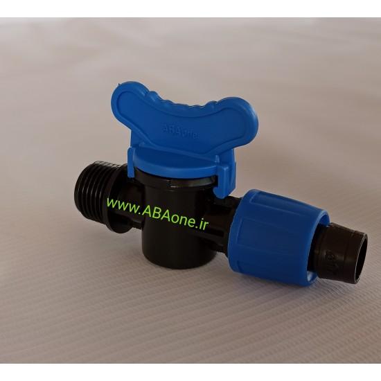شير انشعاب (مدل BBL) 17 *1/2 (MiniValve) ABAone ^