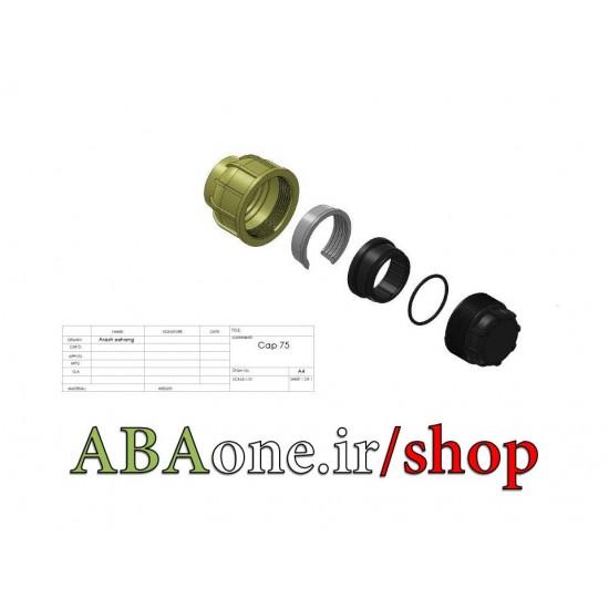 درپوش انتهايي پيچي  63 - ABAone ^